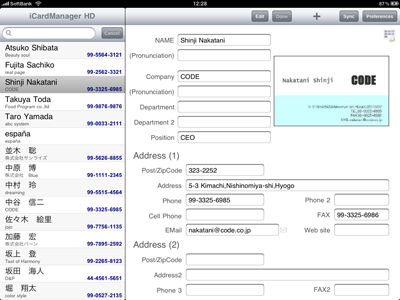 iCardManager HD Default disp