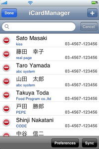 iCardManager For iPhone