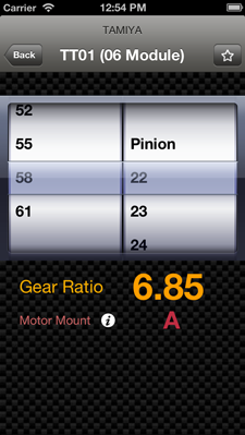 RC Gear Ratio Picker  標準画面